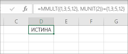 Пример функции Медин