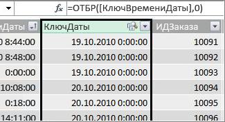 """Столбец """"КлючДаты"""""""