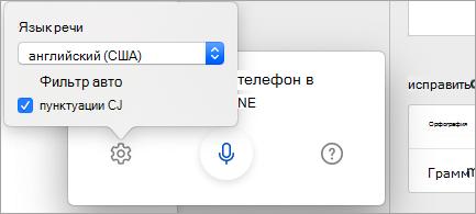 Диктовка на других языках