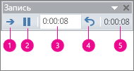 Окно настройки времени записи в PowerPoint