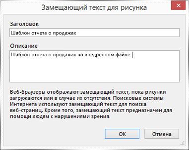 Диалоговое окно добавления замещающего текста к распечатке файла
