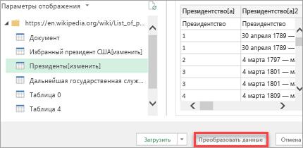 Пользовательский тип данных