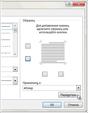 Как разметку страницы сделать