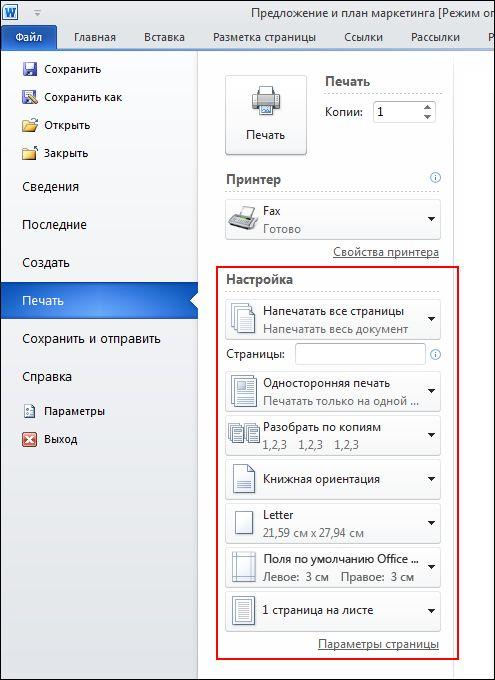 Print settings