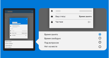 Экран телефона с увеличенным изображением доступных вариантов ответа