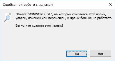 Снимок экрана с диалоговым окном