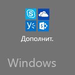 Другие приложения Office на мобильном устройстве с Windows