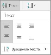 Выравнивание текста таблицы на Android
