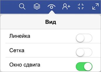 """Команда """"Окно панорамирования"""" в меню """"Вид""""."""