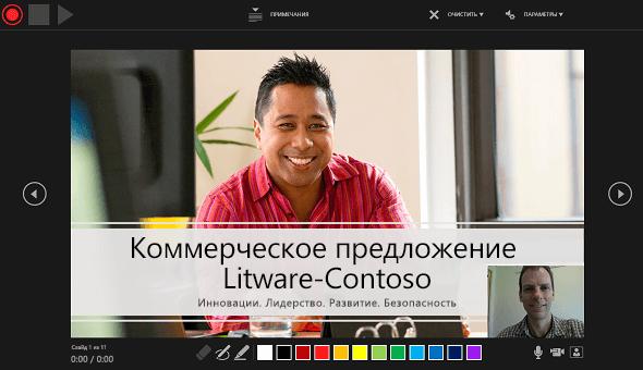 """Окно """"Запись презентации"""" в PowerPoint2016 с включенным предварительным просмотром окна закадрового текста к видео."""