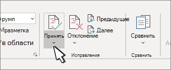 """Кнопка """"сохранить изменения"""""""