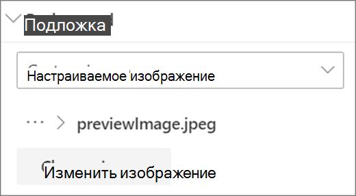 Пользовательская отправка изображений