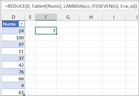 Третий пример функции REDUCE
