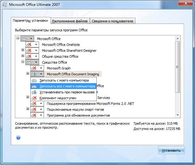 Снимок экрана, на котором показано расположение MODI во время установки выпуска 2007 системы Office: