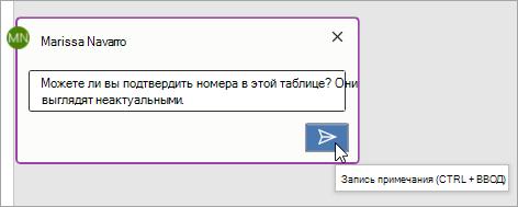 """Кнопка """"Опубликовать"""" для современных комментариев"""