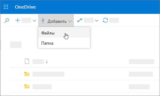 """Снимок экрана: нажатая кнопка """"Добавить"""""""