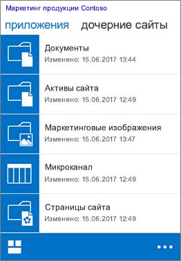 iOS представление для мобильных устройств в Safari
