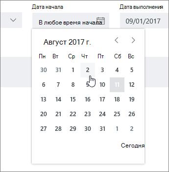 Настройка полей даты в сведения о задаче