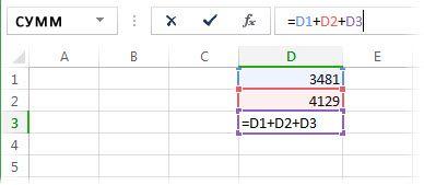 Формула, из-за которой возникает циклическая ссылка