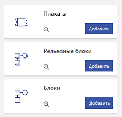 Список наборов фигур