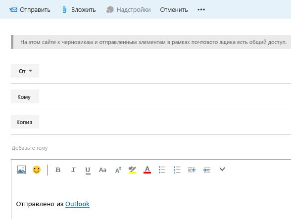 Добавьте адреса электронной почты в почтовом ящике сайта.