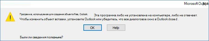 Программа не установлена