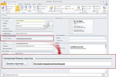 Кнопка электронной почты без параметров