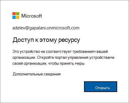 Сообщение об ошибке, которое отображается при подписке в браузере Edge.