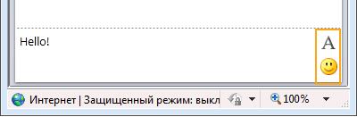 Кнопки форматирования мгновенного сообщения