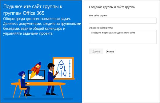 Новое диалоговое окно для первоначального создания сайта