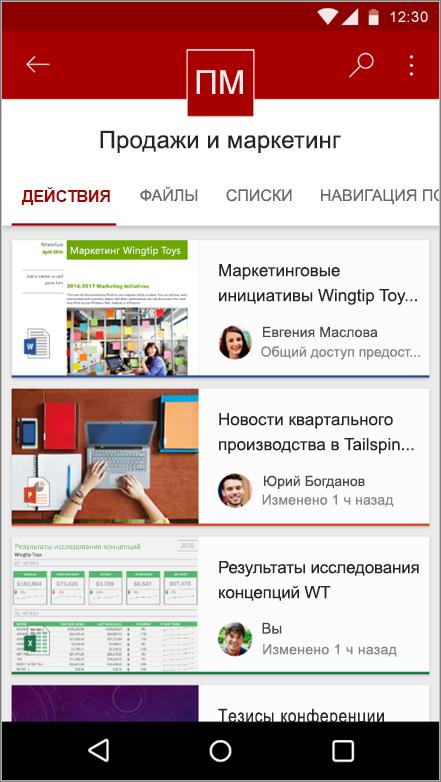 Снимок экрана: мобильное приложение Android со сведениями о действиях на сайтах, файлами, списками и элементами навигации
