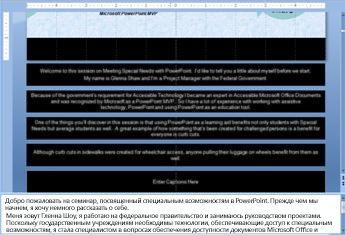Образец слайда с текстом в заголовок заполнителей