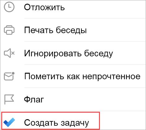 Показывает параметры почты