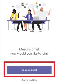 Резервирование: присоединение к собранию команд в качестве гостя