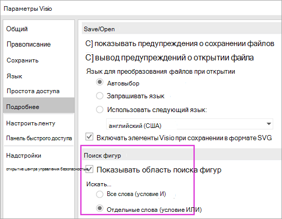 Microsoft office visio 2007 portable rus торрент
