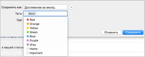 Укажите имя, тег и папку для хранения шаблона сообщения