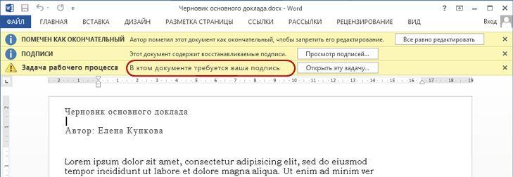 Идентифицирующий текст в просматриваемом элементе