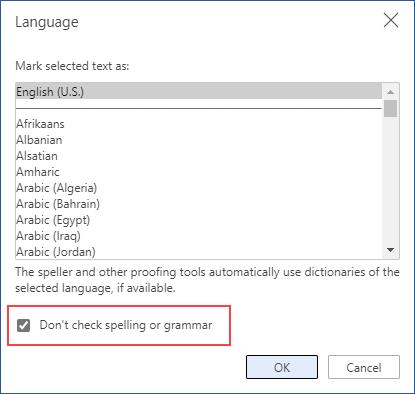 Отключение автоматической проверки орфографии