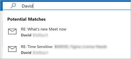 Отображение предложений электронной почты