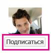 """Снимок экрана Yammer с выделенной кнопкой """"Подписаться"""""""