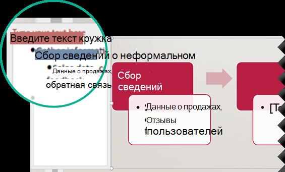 Введите текст для рисунка, введя его в текстовом редакторе слева от рисунка.