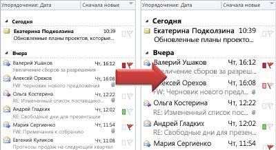 Изображение: увеличение размера шрифта в списке сообщений