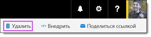 Удаление видео в Office365 Видео