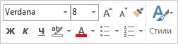Мини-панель инструментов для форматирования текста сообщения