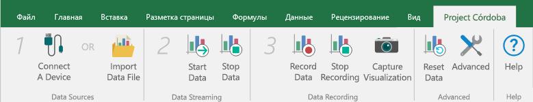 Подключение данных Source_c3m_2018082068