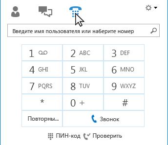 """Вкладка """"Телефон"""""""