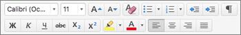 Кнопки форматирования в Outlook для Mac