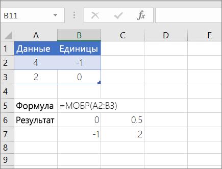 Пример 1-МОБР