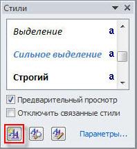 кнопка «создать стиль» на панели задач «стили»