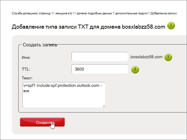 Active24-BP-Configure-4-3